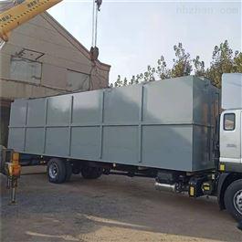 CY-FS-006小型一体化污水处理设备