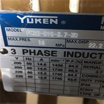 YUKEN油研A37FR01變量柱塞泵,A37-F-R-09-C-210-K-32S