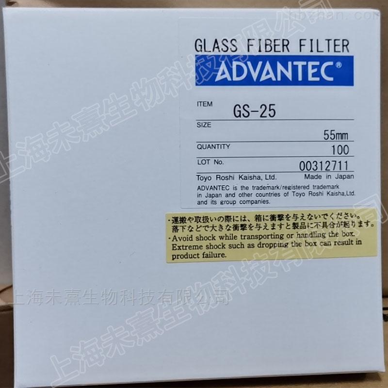 日本东洋GS25玻璃纤维滤纸55mm直径