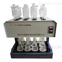 12孔微晶玻璃消解器