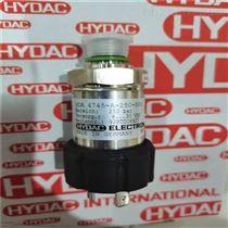 S100-AC-FH-0120HYDAC賀德克壓繼電器EDS510-400-1-000