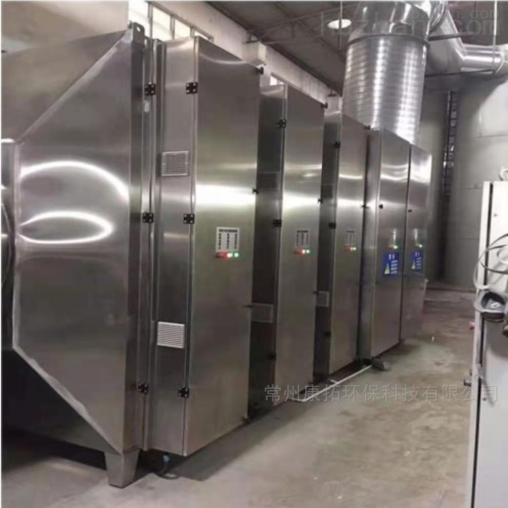不锈钢工业蜂窝式净化器
