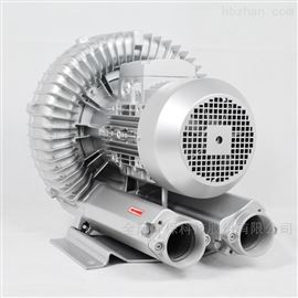 RB全风高压风机 工业漩涡气泵