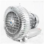 RB工业吸尘器设备高压风机