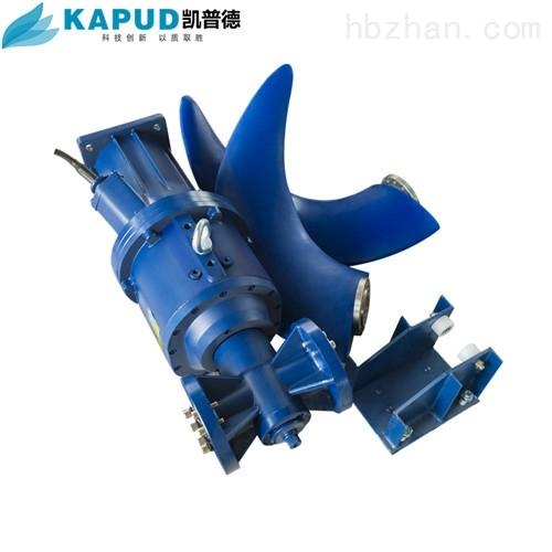 摆线标配潜水推进器