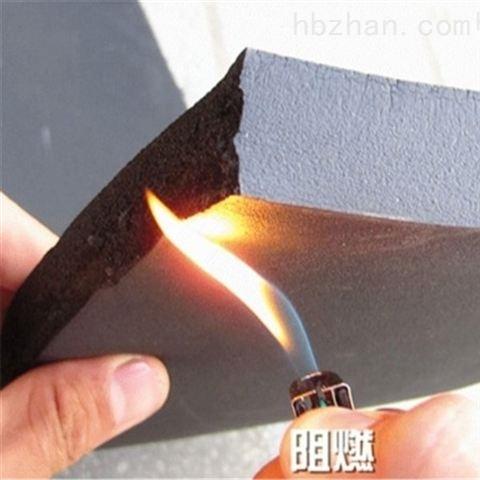 B2级橡塑保温板厂家市场价格