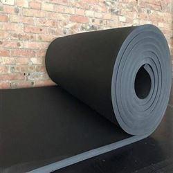 DN10-DN30B2级橡塑保温板厂家厚度价格