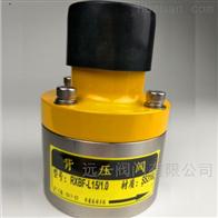 上海閥門廠家RXBF-L不銹鋼內螺紋背壓閥