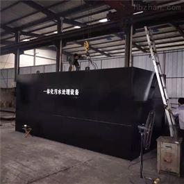 CY-SCV03江苏喷漆污水处理设备