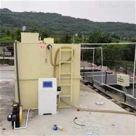 CY-FGB-002危废处置厂污水处理设备
