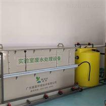药物残留室废水处理设备