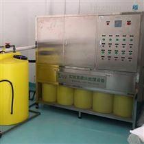 小型医院综合污水处理设备