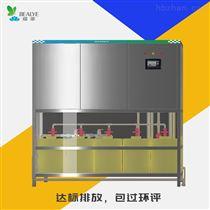 小型实验室废水处理装置