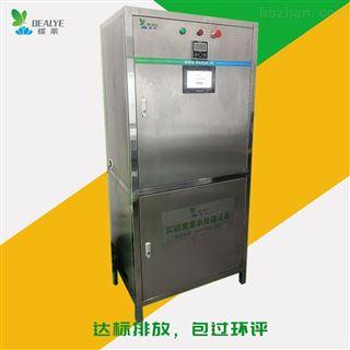实验室污水一体化处理设备