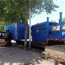 盐化工污水处理设备