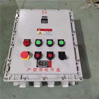 CY-CF40别墅楼盘污水处理设备