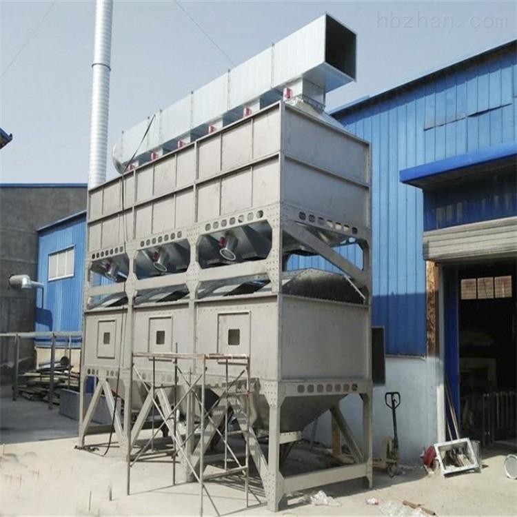 产地源头环振供应活性炭催化燃烧设备