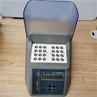 德国WTW加热消解器CR 3200