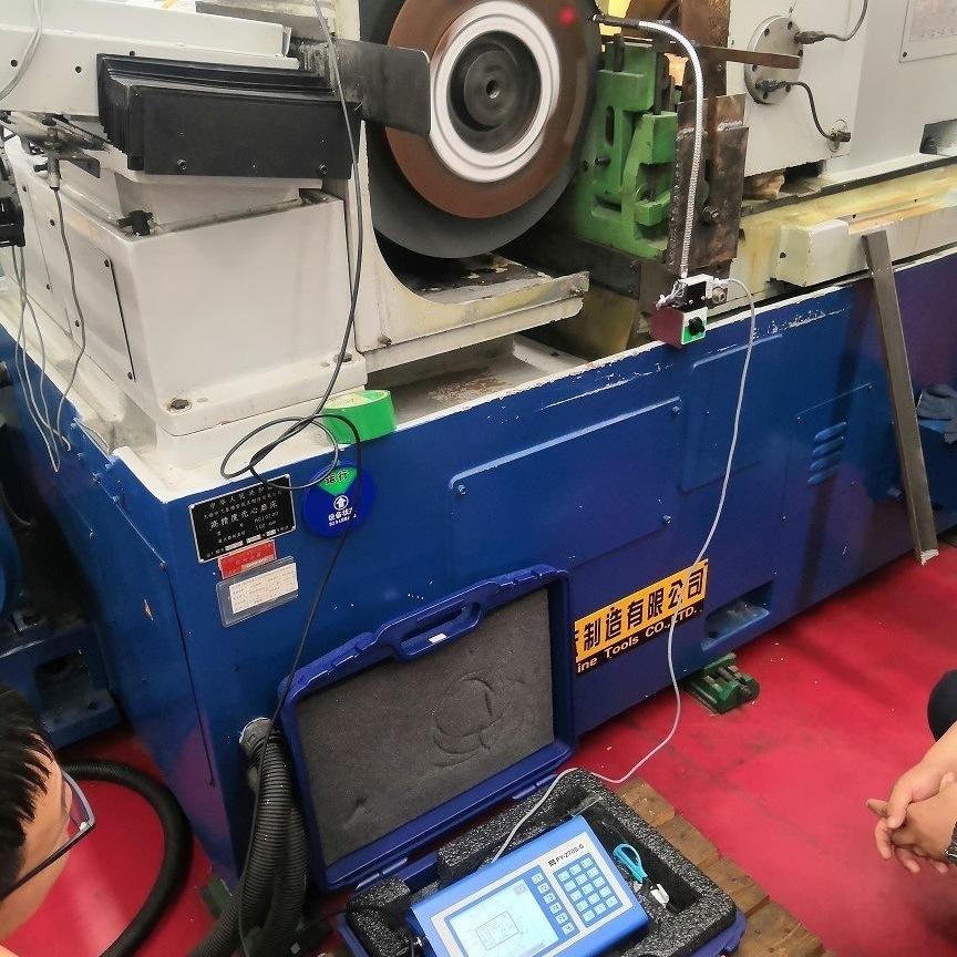 便携式振动分析仪HS2700-G