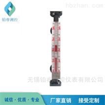 HDL500磁翻板液位计选型