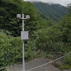 景区空气负氧离子/气象环境在线监测系统