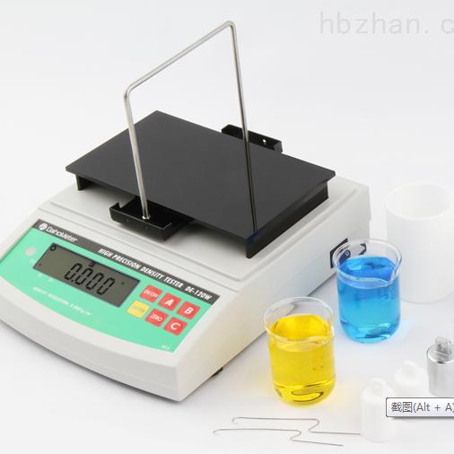 高精度液体密度计DE-120W