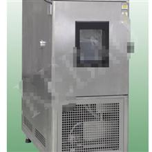 Kb-th-s-80z高校测试恒温恒湿试验箱