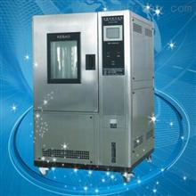 Kb-th-s-225zUSB接口型恒温恒湿试验箱