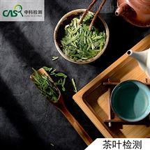 茶叶检测茶叶农残检测CMA资质