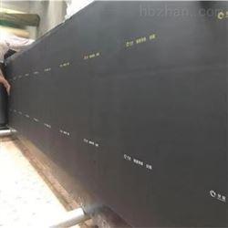 DN10-DN30难燃橡塑保温管多少钱一平米