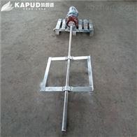 非标定制框式搅拌机0.37K-1.1KW凯普德