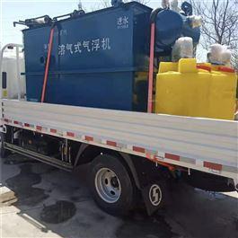 CY-CD59涂料化工厂污水处理设备