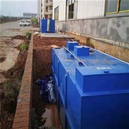 CY-FGB-00001光伏污水处理设备