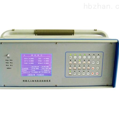 智能便携式三相电能表校验仪Cjjl-860