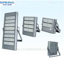 司贝宁SBN-LED702 300W400W500WLED泛光灯