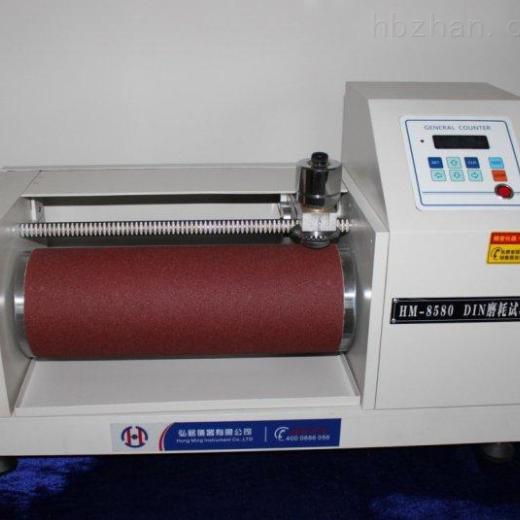 GB/T20394人造草丝磨耗试验机