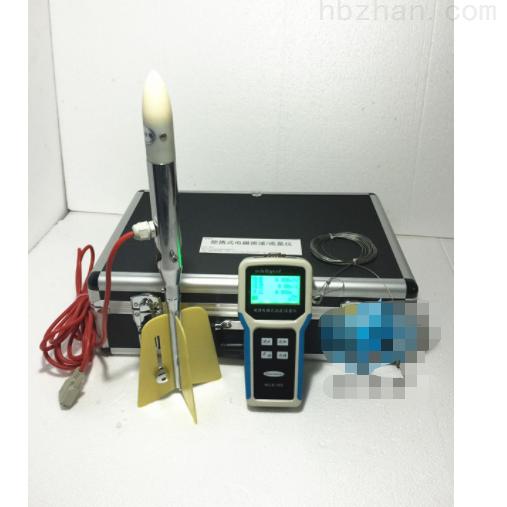 HY-DCB电磁便携流速仪