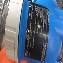 COM253-DX0005E+H音叉液位計FMR51-NCACCDBDA5RGJ+AK