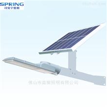 司贝宁SBN-LED809T 30WLED太阳能路灯