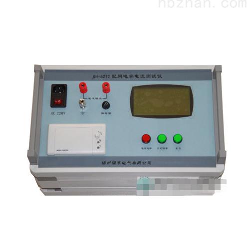 水内冷发电机绝缘电阻测试仪GH-6507