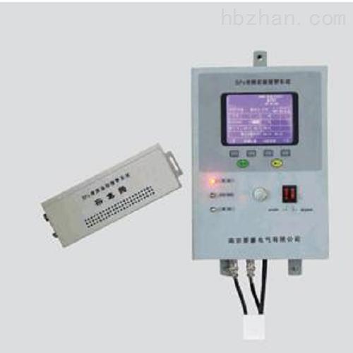 GH-6906气体定量泄露系统