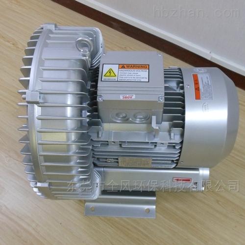 380V高压送风干燥鼓风机