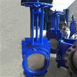 Z73X手动一体式浆液阀