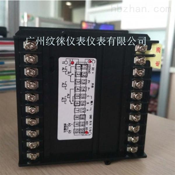 XSW-BT2B1A1V1显示控制器