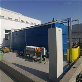 CY-02锂电池污水处理设备