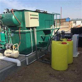 CY-FS-002酸洗废水处理设备
