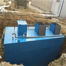 CY-SX32盐化工污水处理设备