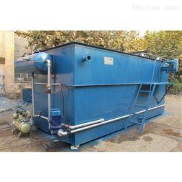CY-FS-004一体化污水处理设备