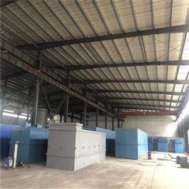 CY-06高浓度一体化污水处理设备