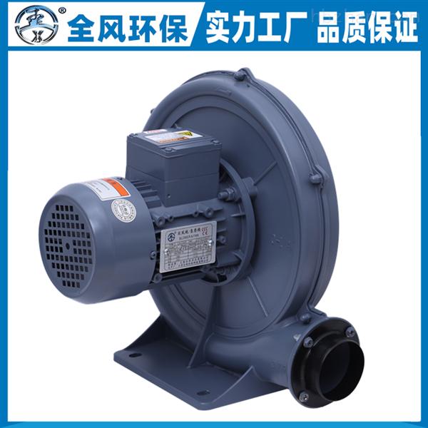 锅炉热水机助燃中压风机